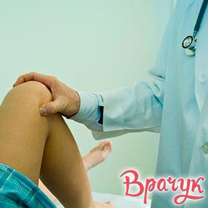 Лечение в санатории мисхор крым отзывы